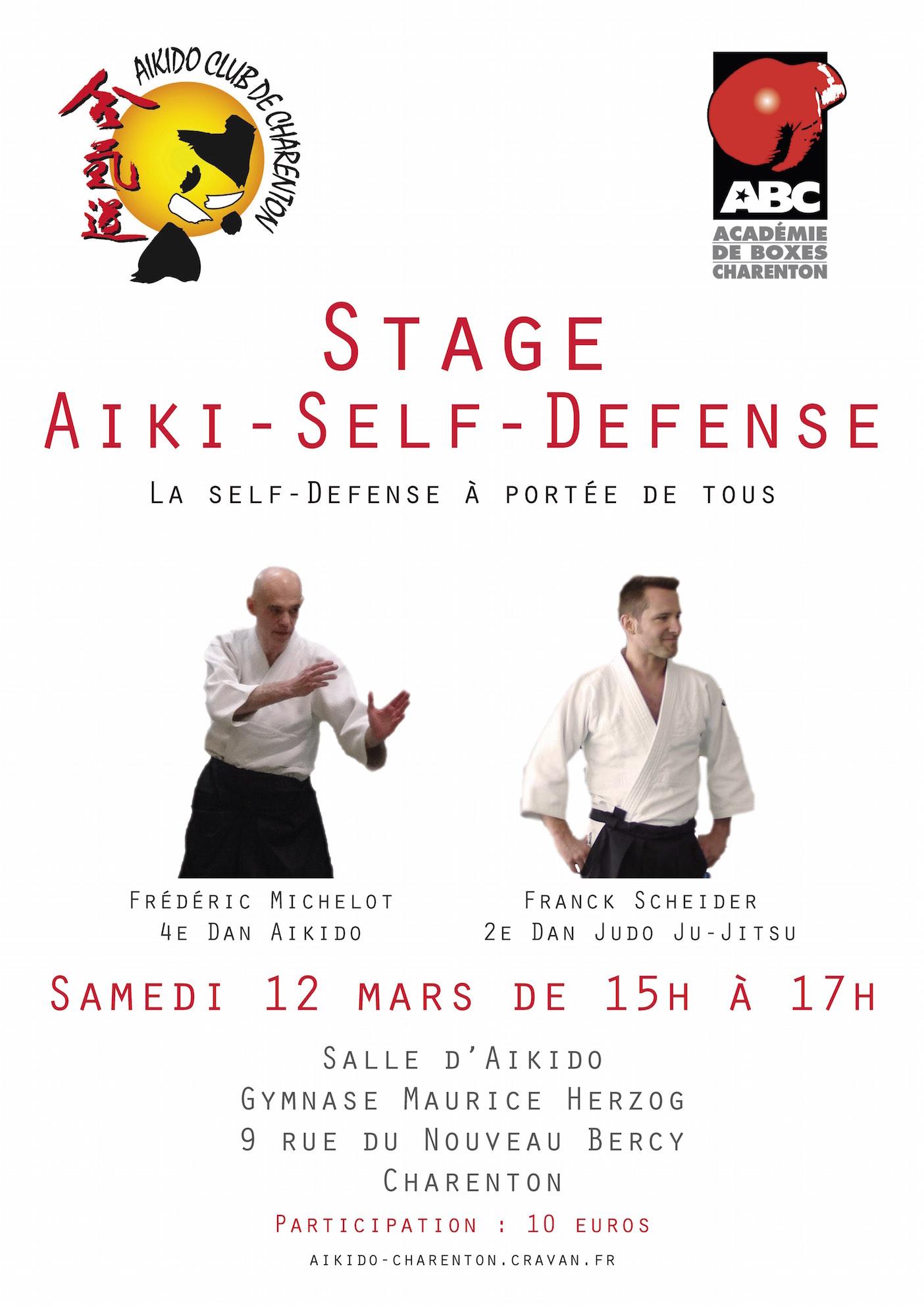 stage aiki self defense le 12 mars charenton aikido club charenton val de marne 94. Black Bedroom Furniture Sets. Home Design Ideas